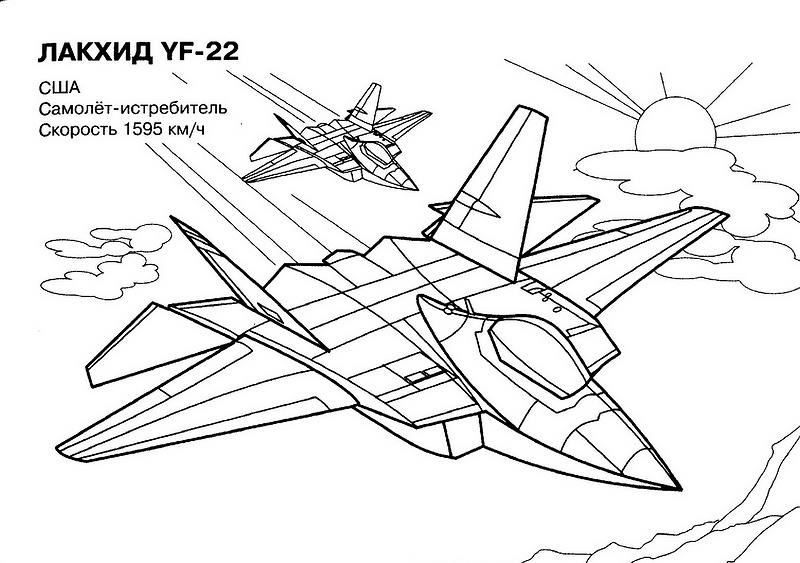 su 27 flanker colouring pages page 2 arc discussion forums su 27 flanker arc discussion forums imagem de criana orando colouring pages page 2 resume