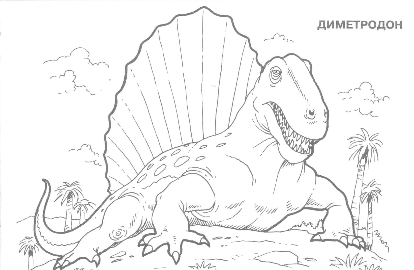 Игры динозавры раскраски