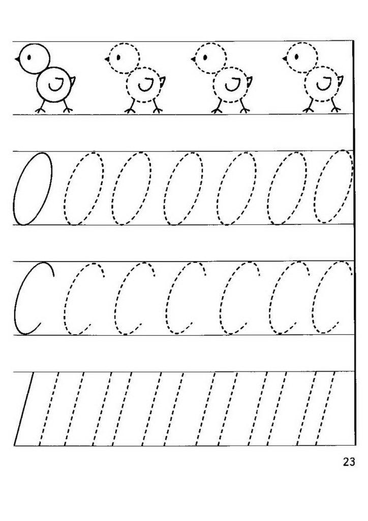 Картинки для маленьких детей 4 лет